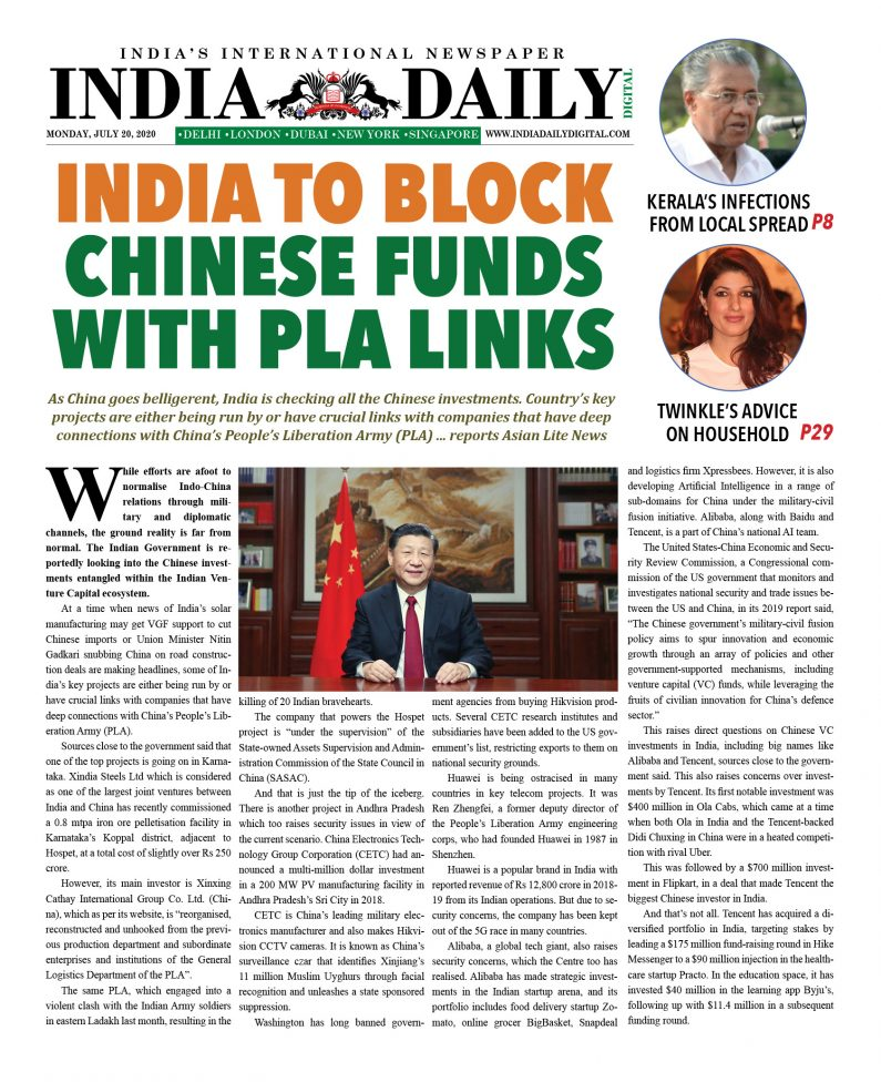 Asian Lite DD INDIA – July 20, 2020