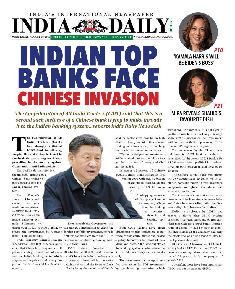 Asian Lite DD INDIA – Aug 19, 2020