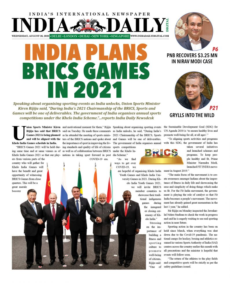 Asian Lite DD INDIA – Aug 26, 2020