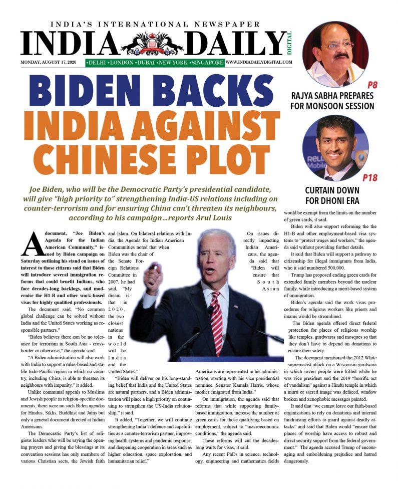 Asian Lite DD INDIA – Aug 17, 2020