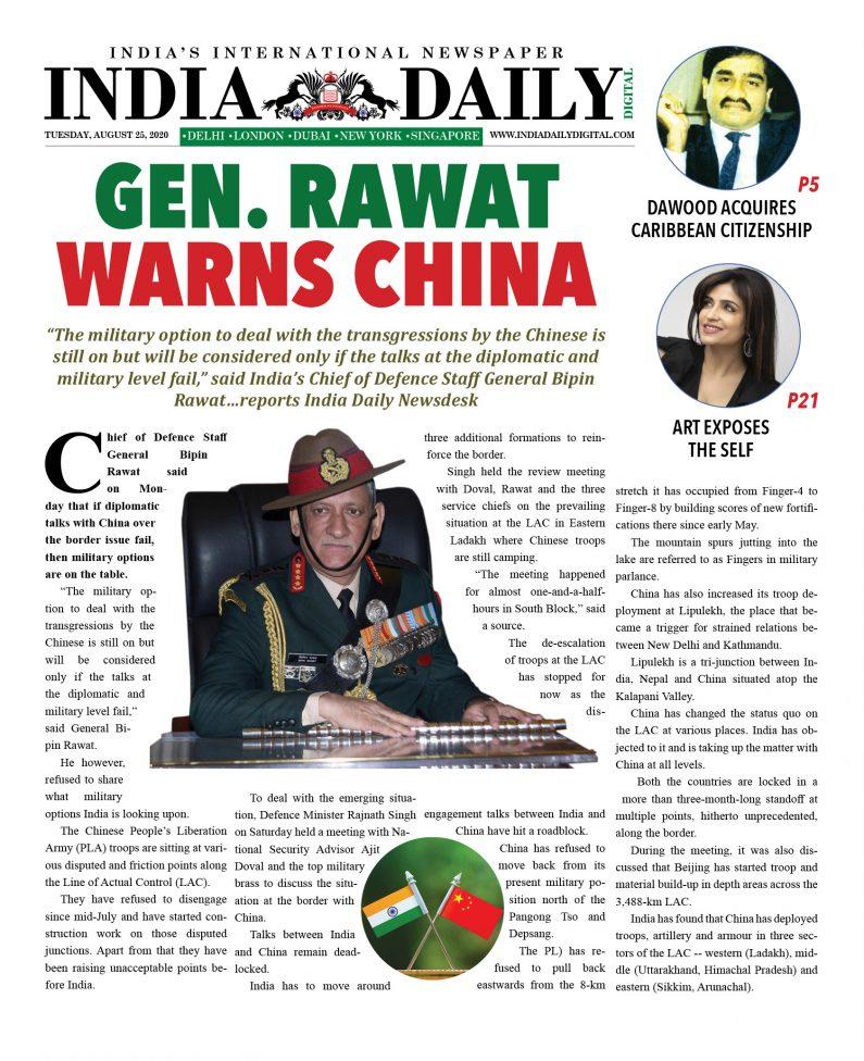 Asian Lite DD INDIA – Aug 25, 2020
