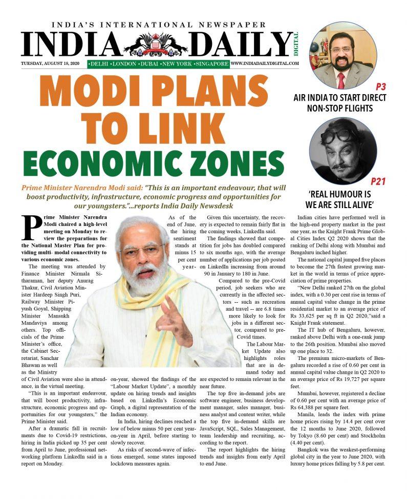 Asian Lite DD INDIA – Aug 18, 2020