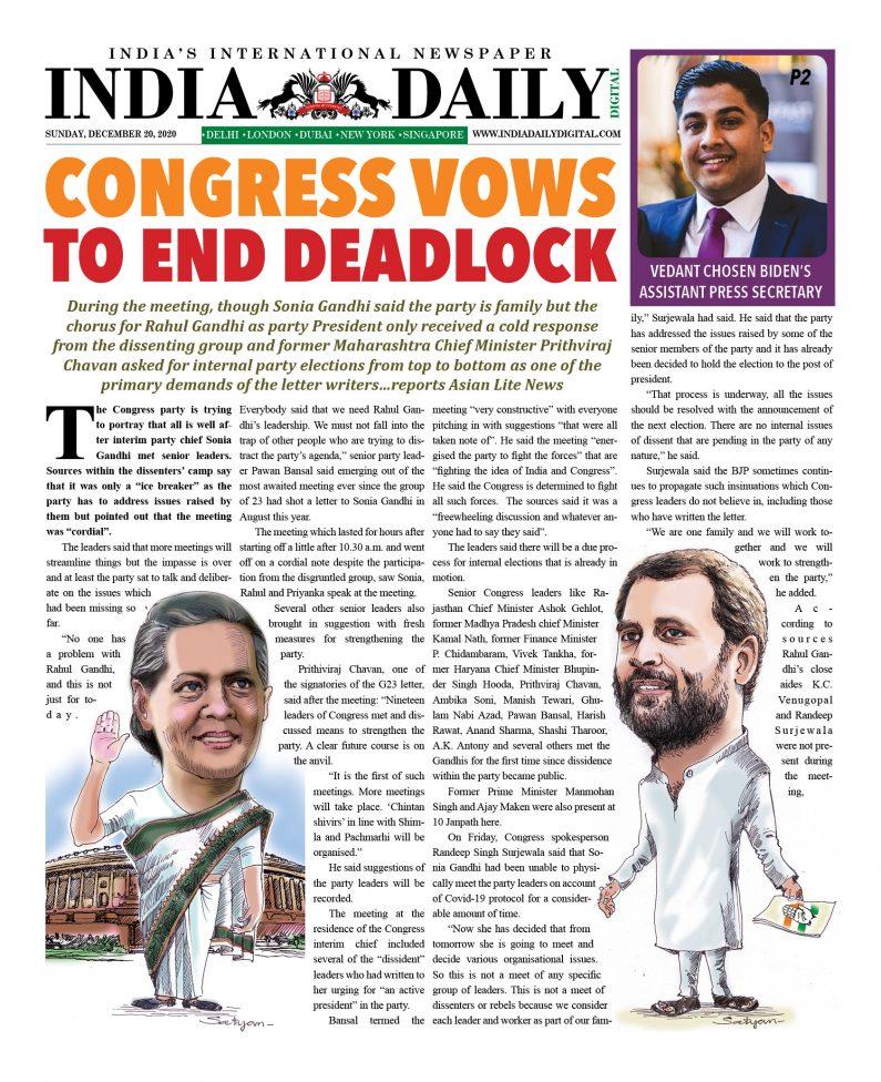 INDIA DD – Dec 20, 2020