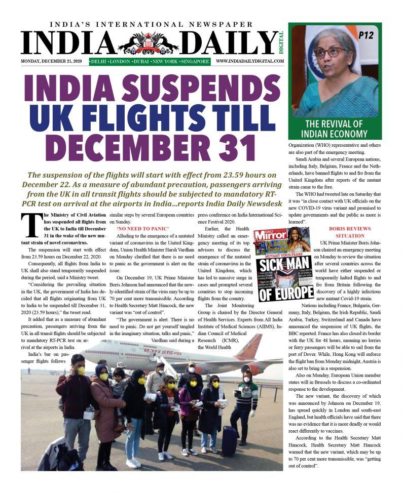 INDIA DD – Dec 21, 2020