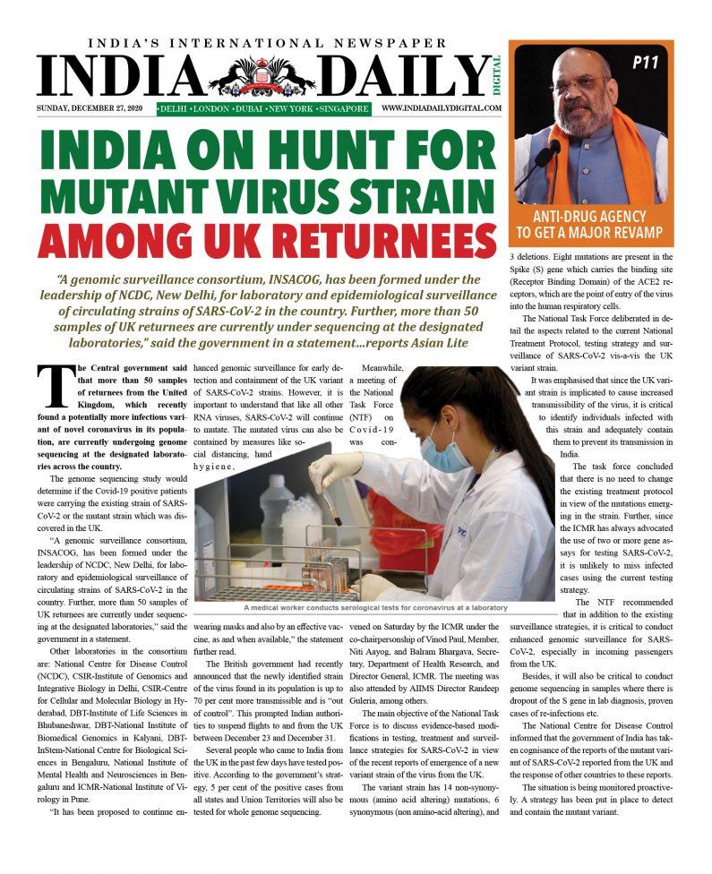 INDIA DD – Dec 27, 2020