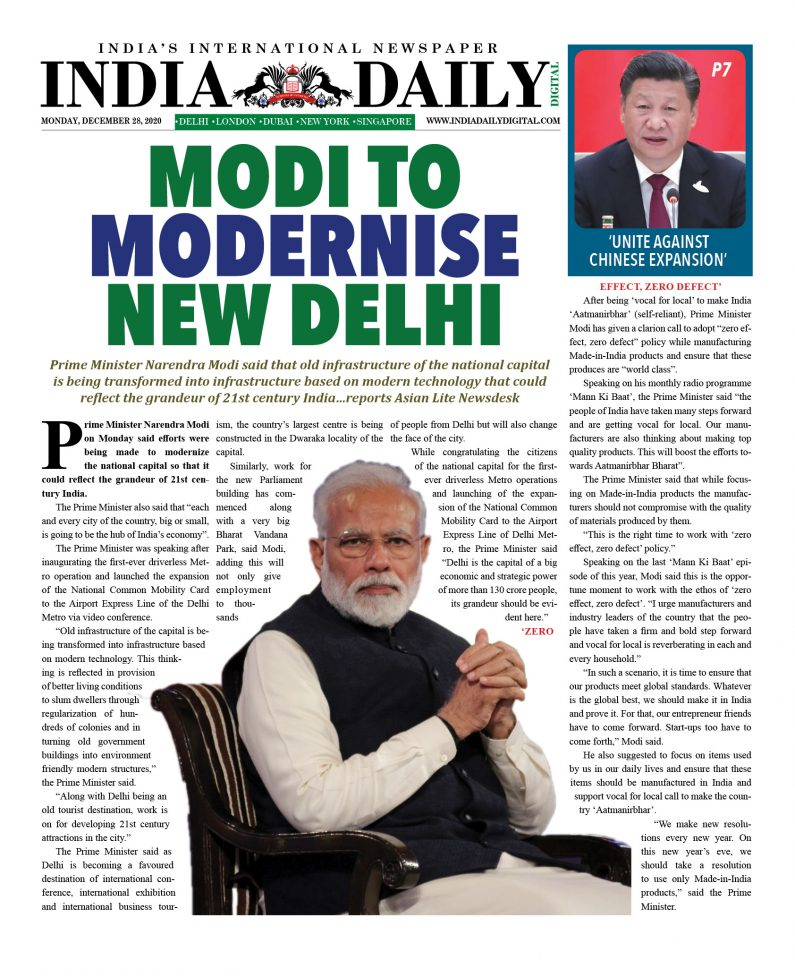 INDIA DD – Dec 28, 2020