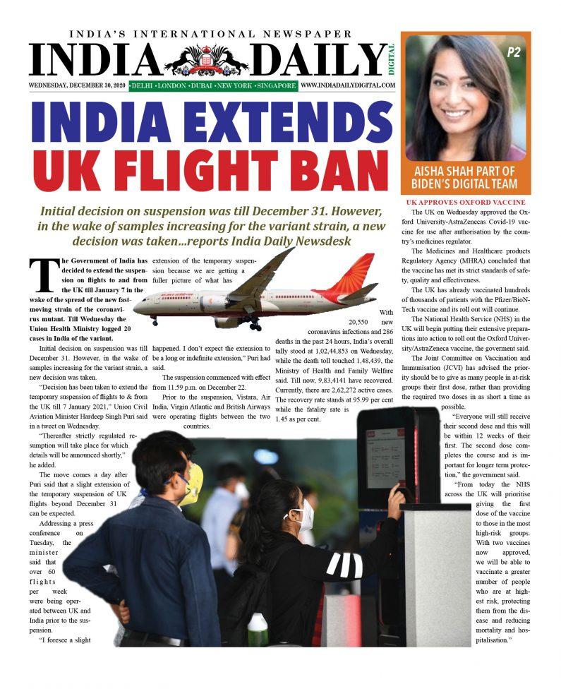 INDIA DD – Dec 30, 2020
