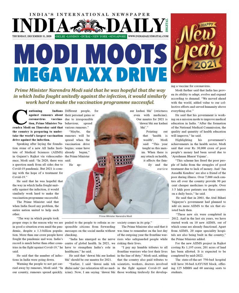 INDIA DD – Dec 31, 2020