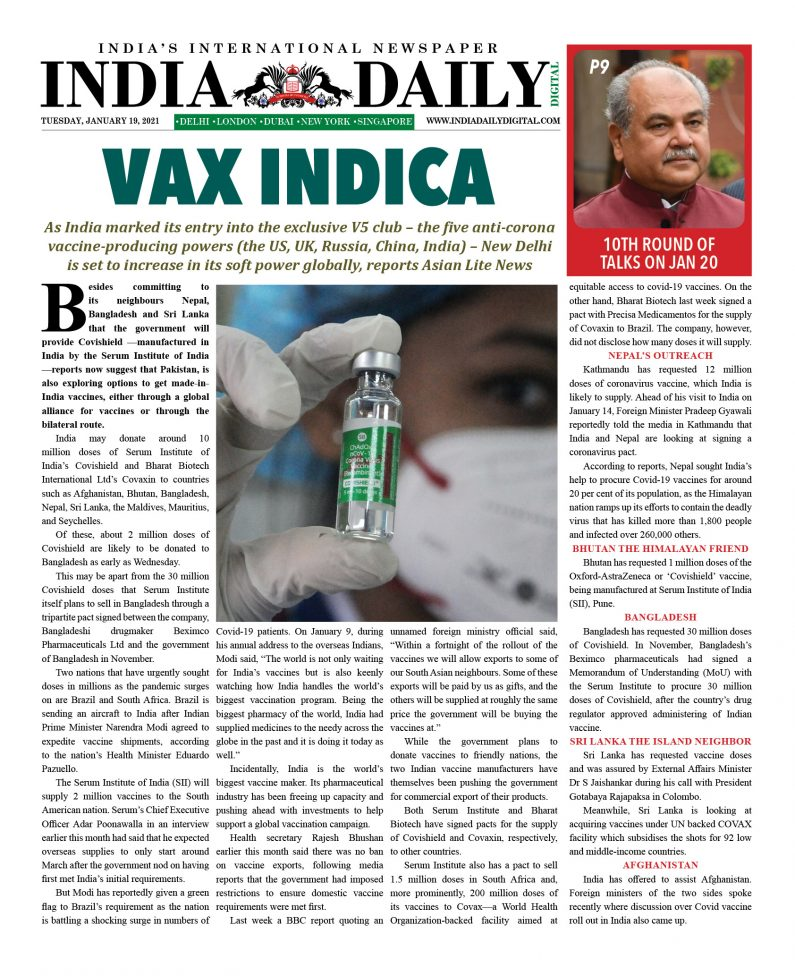 INDIA DD – Jan 19, 2021