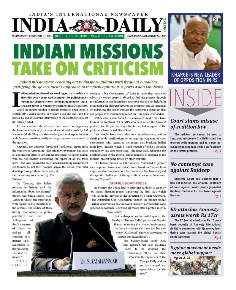 INDIA DD – Feb 17, 2021