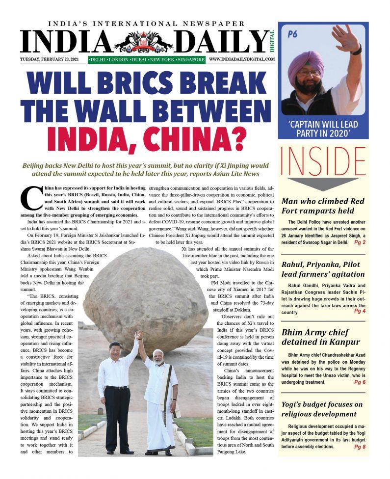 INDIA DD – Feb 23, 2021