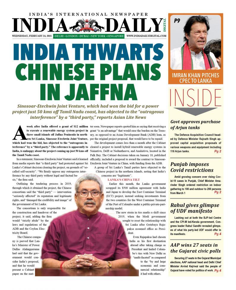 INDIA DD – Feb 24, 2021