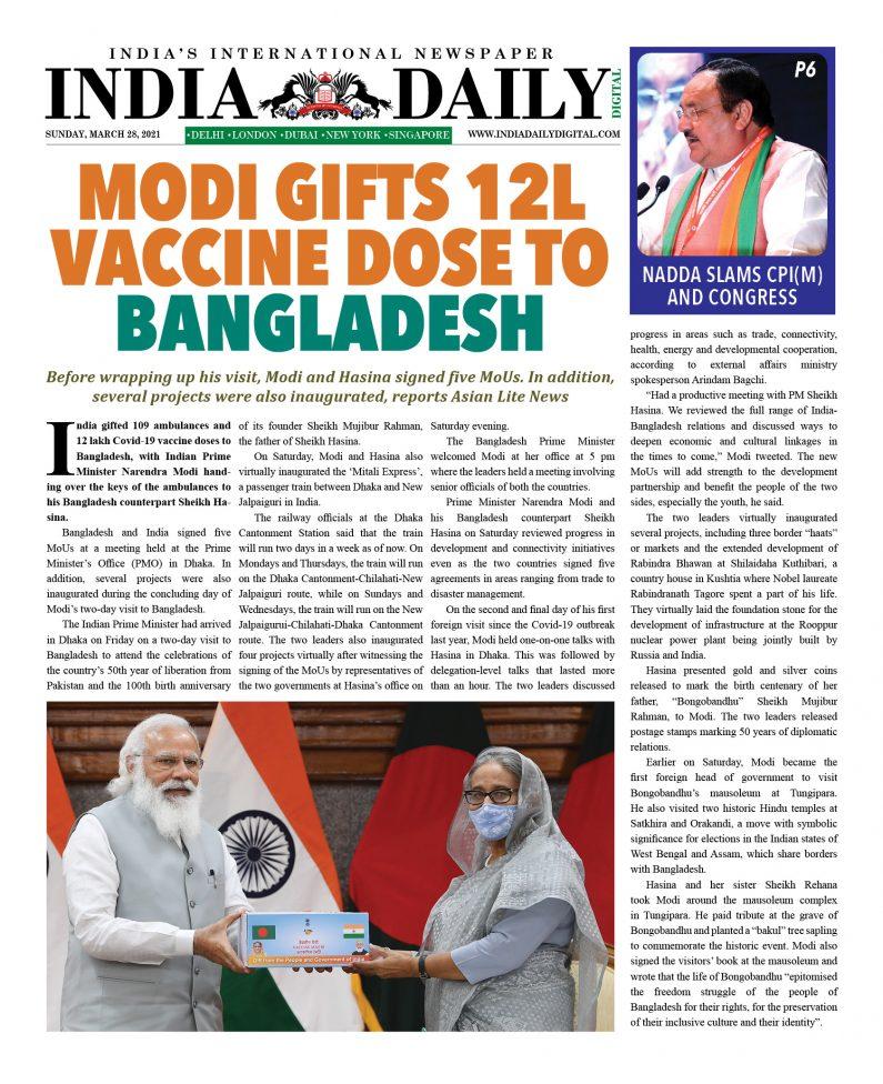 INDIA DD – Mar 28, 2021