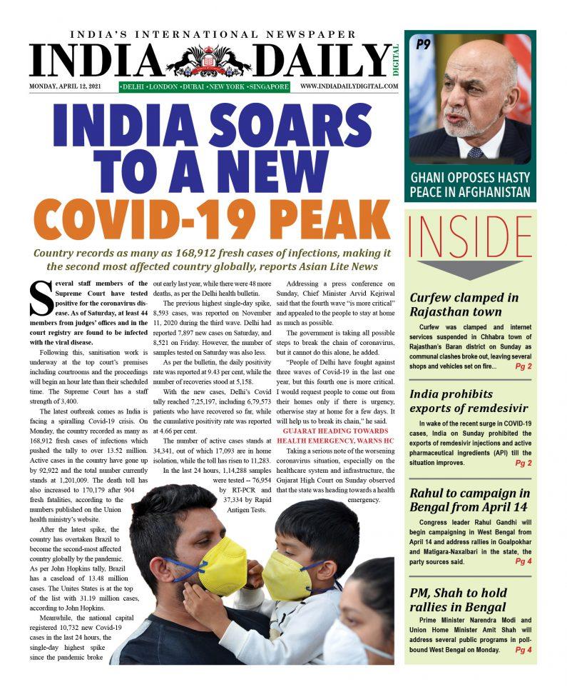INDIA DD – Apr 12, 2021