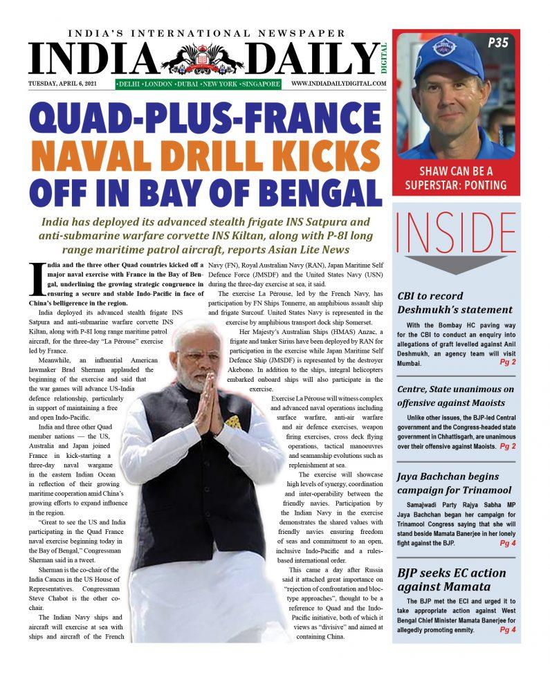 INDIA DD – Apr 6, 2021