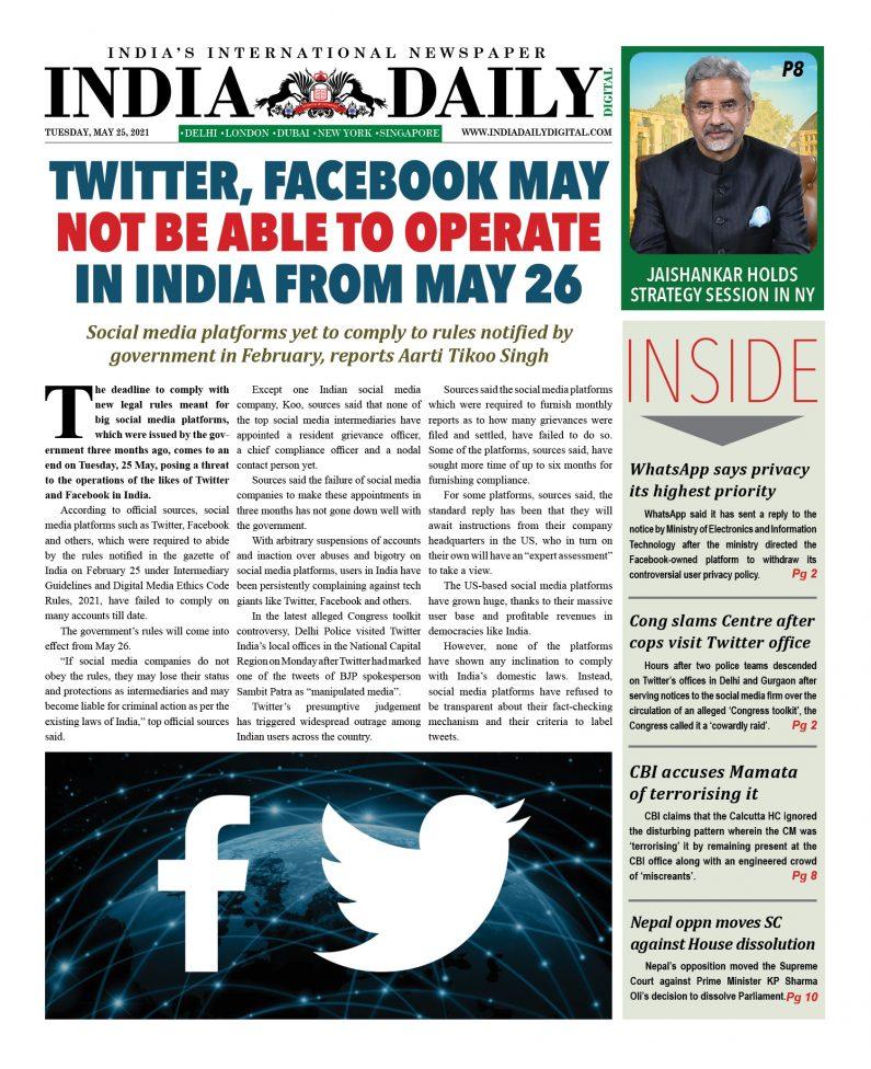 INDIA DD – May 25, 2021