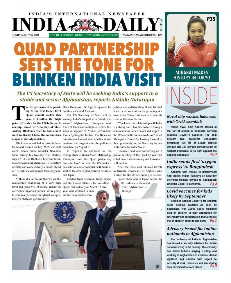 INDIA DD – July 25, 2021