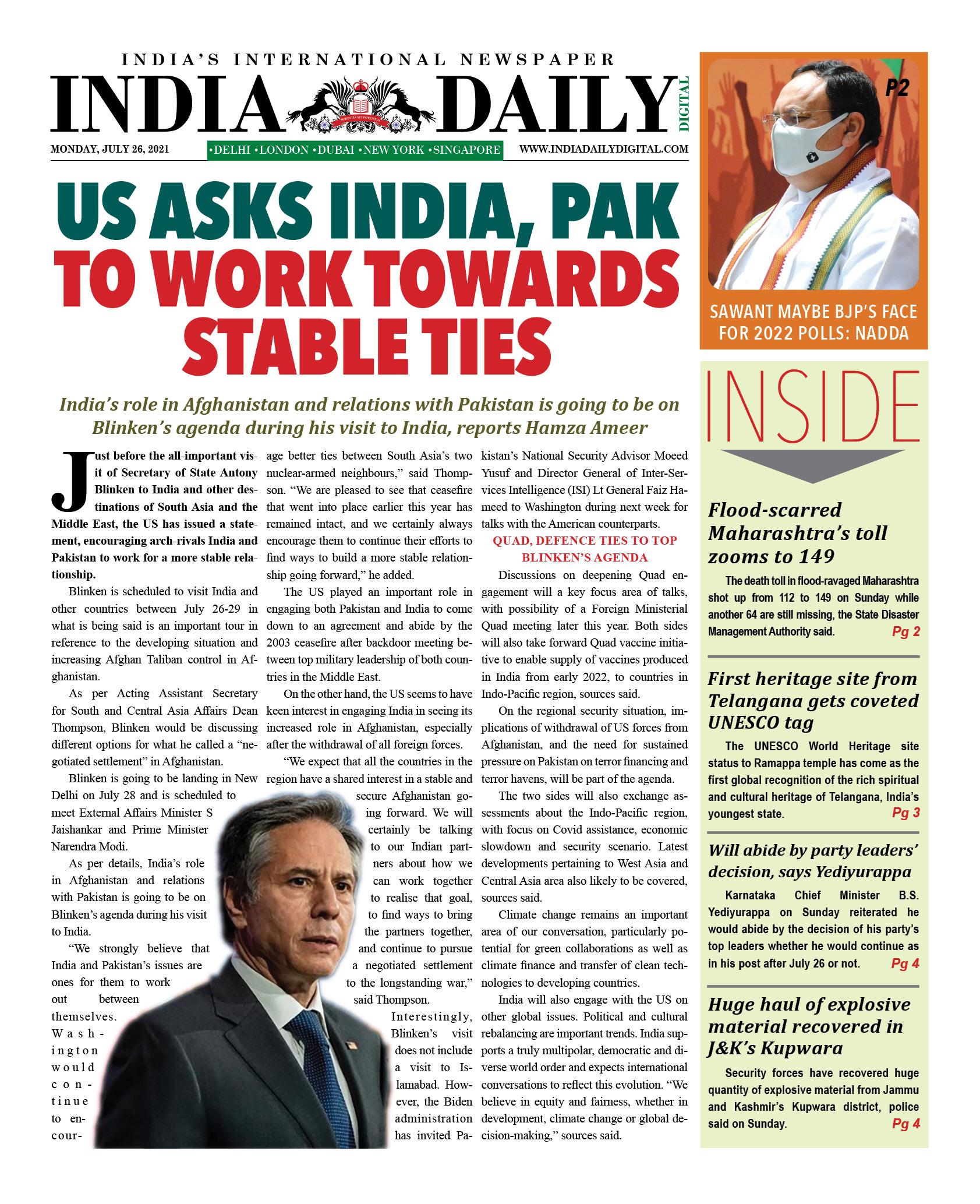 INDIA DD – July 26, 2021