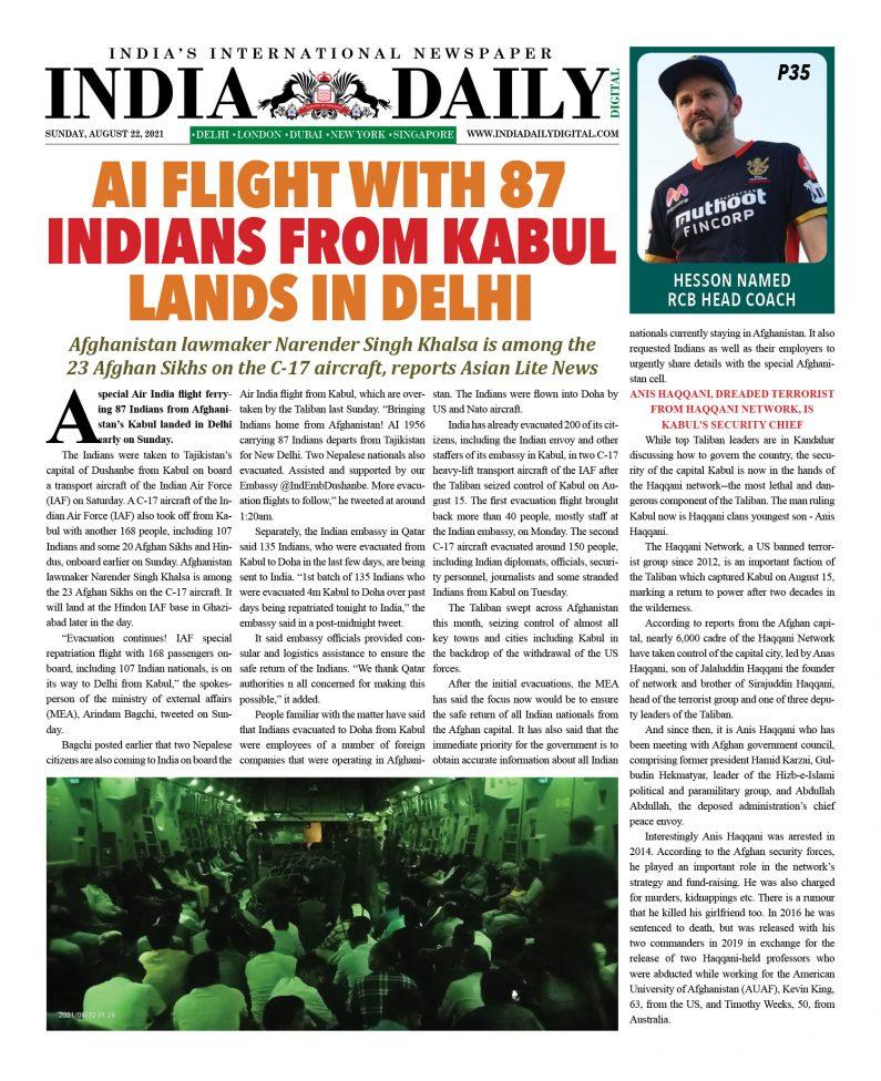 INDIA DD – August 22, 2021