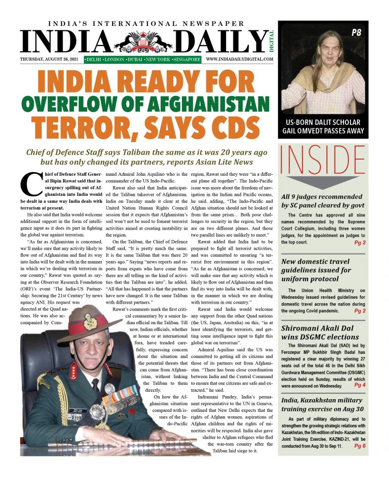 INDIA DD – August 26, 2021