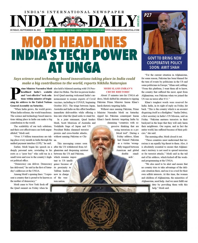 INDIA DD – September 26, 2021