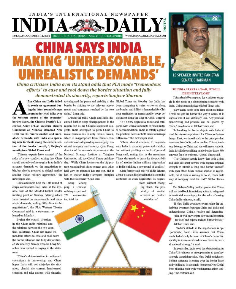 INDIA DD – October 12, 2021