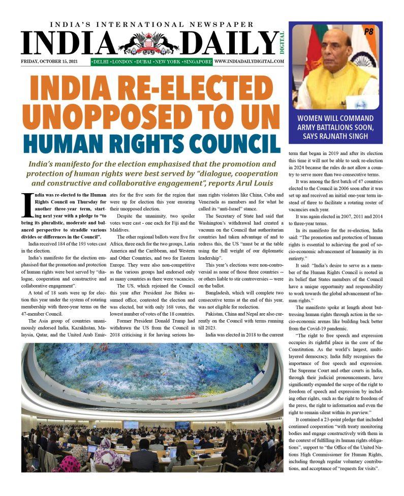INDIA DD – October 15, 2021