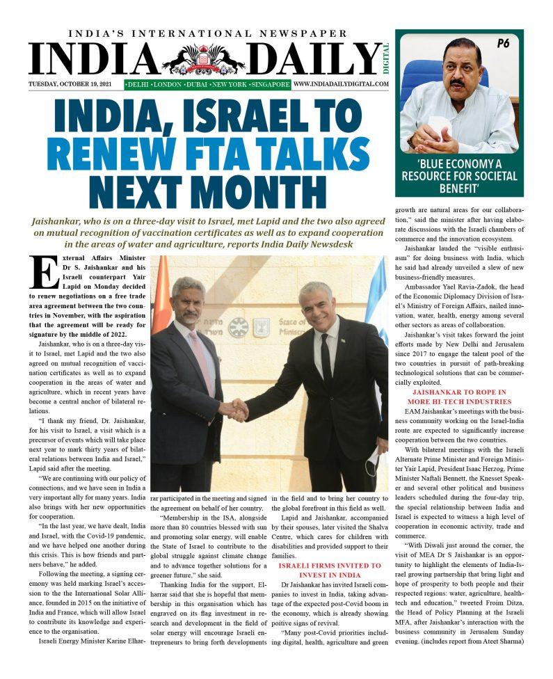 INDIA DD – October 19, 2021